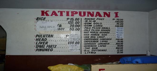 Katipunan I Baguio